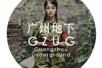 Guangzhou Undeground